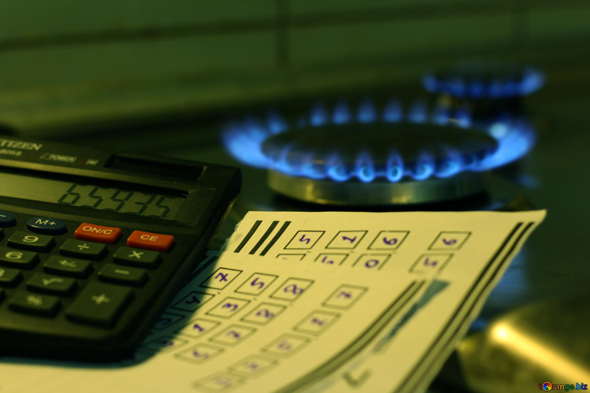 consejos de ahorro gas natural
